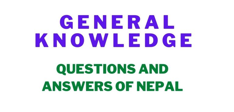 Nepali General Knowledge Knowledge