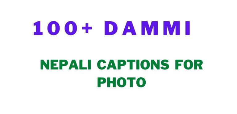 Nepali captions for photo